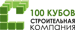 """Экономия 25% при проектировании частного жилого дома с архитектурно-строительной компанией """"100 Кубов"""""""